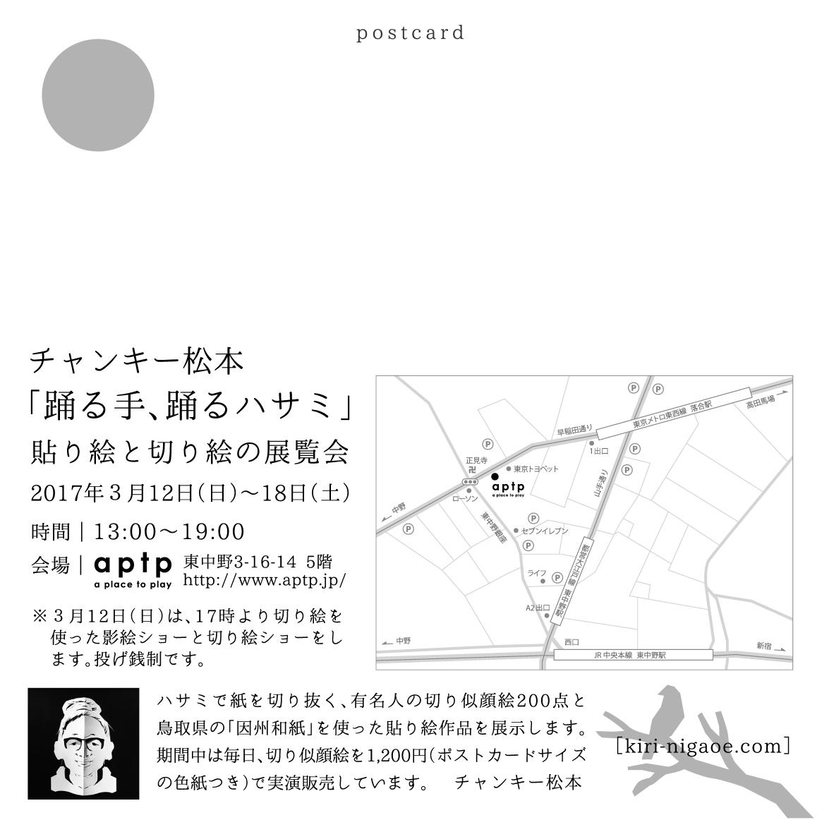 大山寺_DM-2